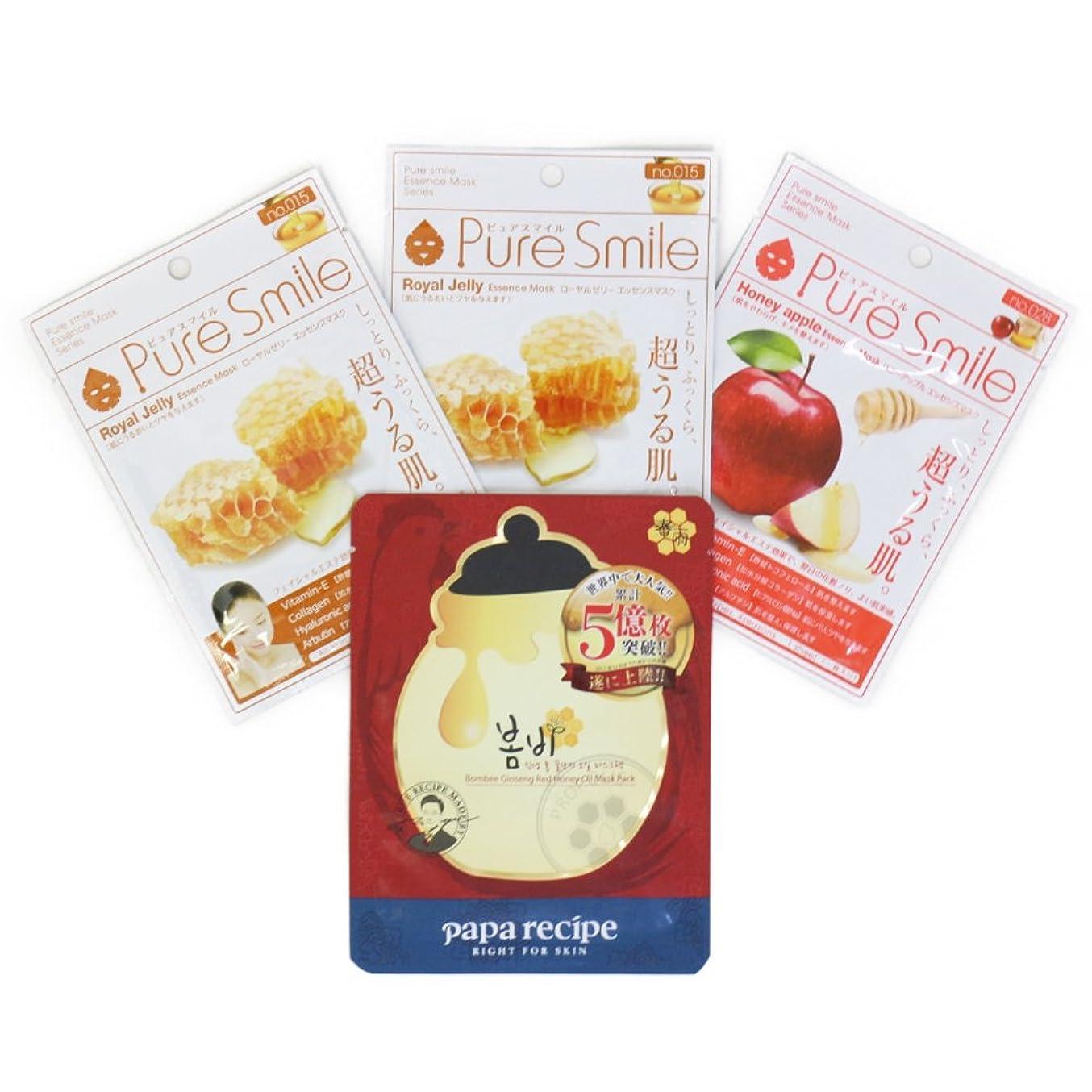 楕円形役職謝罪するPure Smile ピュアスマイル エッセンスマスク3枚 + パパレシピ1枚セットE