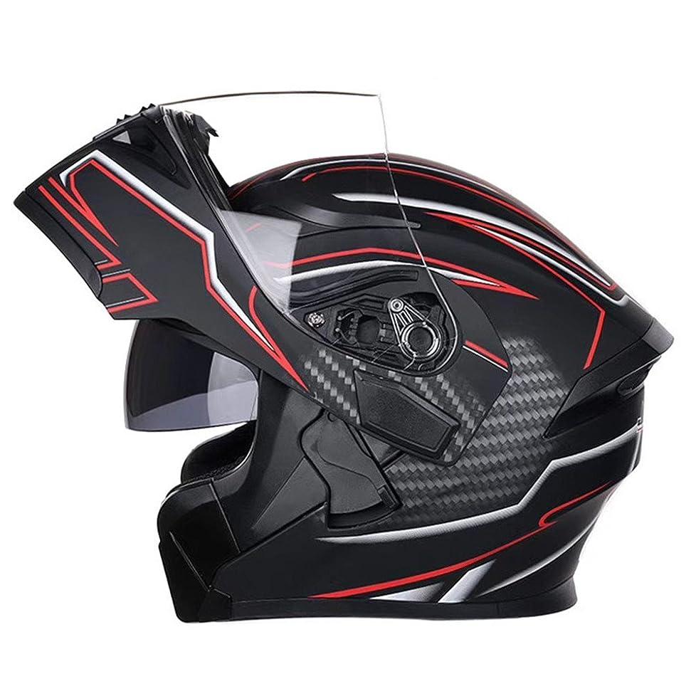 無声でレビュー含むX.N.S(希望)MOTO WOLF新色出荷多色可選 バイク ヘルメット フルフェイス ジェット ダブルシールド システム ヘルメット (L, 勝者)