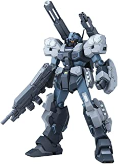 Bandai MG 1/100 Jesta Cannon EW Premium Limited Edition