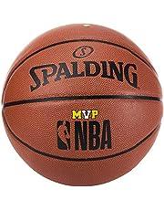 كرة السلة Spalding للجنسين الكبار NBA Mvp Brick All Surface Composite - برتقالي، مقاس 7