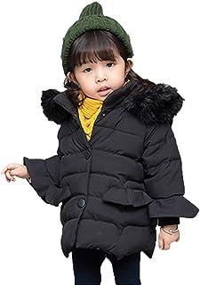 SHUNYI 中綿コート ガールズ 防寒着 子どもコート 女の子 ダウンジャケット フード付き 厚手 可愛い アウター 厚手 中綿ジャケット おしゃれ 男女兼用