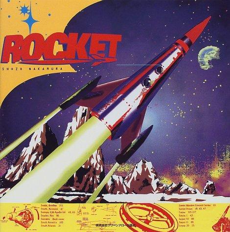 ロケットの詳細を見る