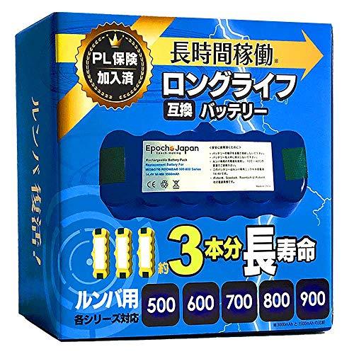 ルンバ 500 600 700 800 シリーズ用 互換 バッテリー 3500mAh