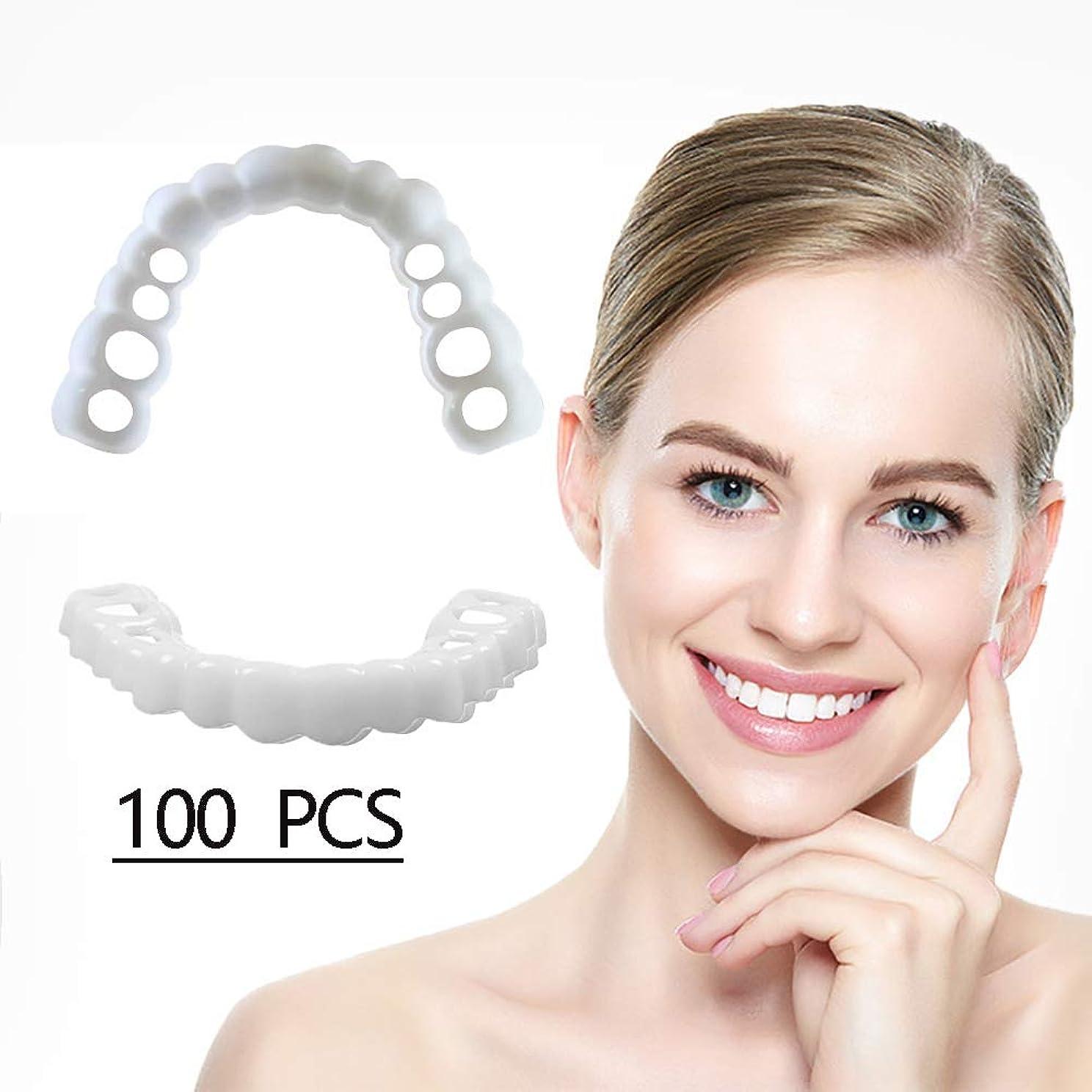 実験バウンドストロークパーフェクトティーススマイルコンフォートフィット新しいスナップオンフレックスが最も快適な偽の歯のフェイクデンチャーにフィット,100pairs