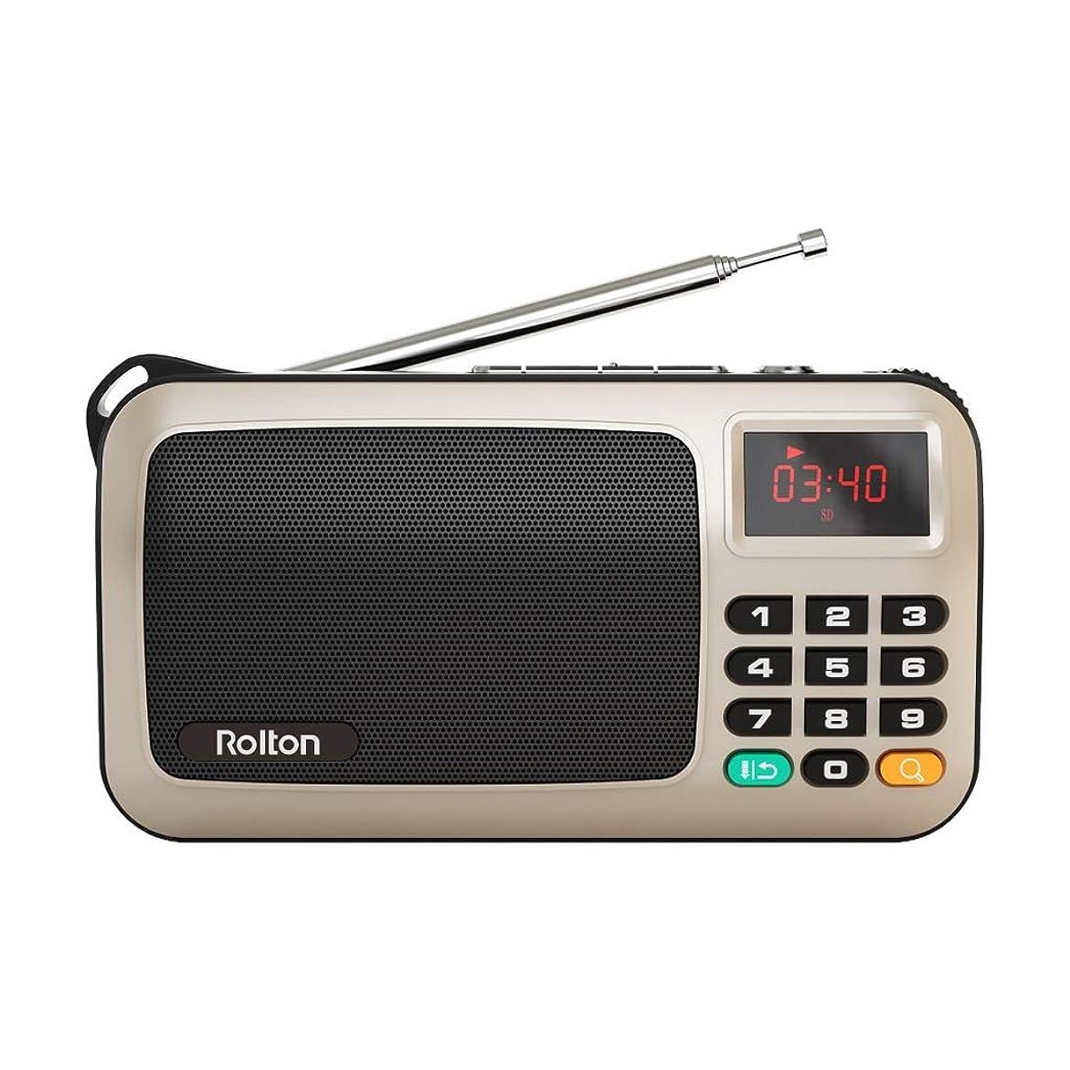 それ一掃する破滅携帯ラジオ ミニUSBポータブルFMラジオコンパクトステレオトラベルスピーカーミュージックプレーヤー 操作が簡単 (Color : Beige)