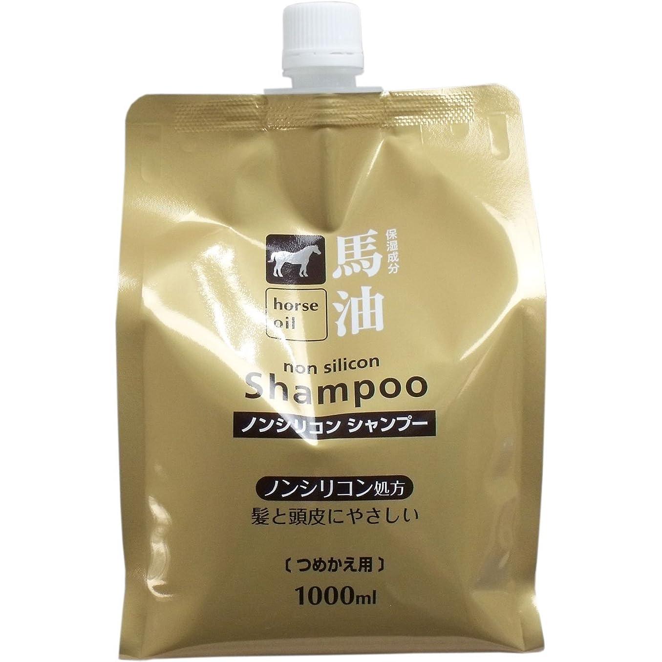 コードレス重力広大な熊野油脂 馬油シャンプー 詰め替え用 1000ml×2セット 【 × 3個】