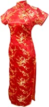 7Fairy Women's Sexy VTG Red Floral Long Chinese Prom Dress Cheongsam