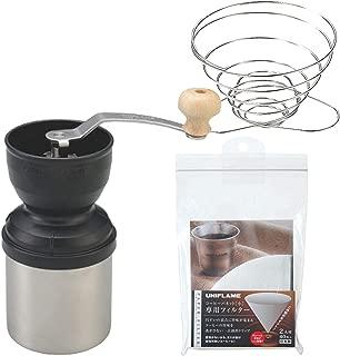 ユニフレーム クッカー UFコーヒーミル & コーヒーバネットcute & コーヒーバネット専用フィルター 2人用 3点セット (UNIFLAME) 664070 664025 664056