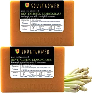 Soulflower Lemongrass Handmade Soap, Control Oiliness and Protect Skin, Best Natural Toner, Natural, Vegan and Cold proces...