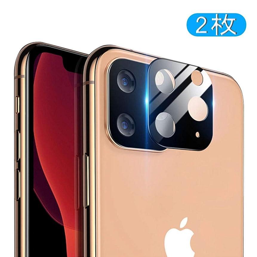 メタンコスチュームマーキーiPhone 11 カメラフィルム Maxku iPhone 11 ガラスフィルム 【2枚】 3D全面保護フィルム 液晶強化ガラス 全面フルカバー 99%透過率 硬度9H 超薄型 指紋気泡防止 飛散防止処理 レンズ保護フィルム(ブラック)
