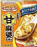 クックドゥ あらびき肉入り甘麻婆豆腐用 箱140g