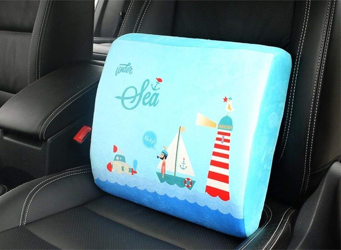 風景禁止する前兆FengheYQ 青い漫画のカーウエストベルトウエストメモリコットン背もたれシートドライバーカー四季ウエストパッドサポート健康快適な実用的なシングルラグジュアリー