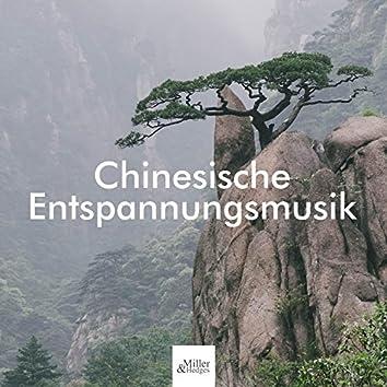 Chinesische Entspannungsmusik - Hintergrundmusik, Entspannungsmusik, Natur klingt