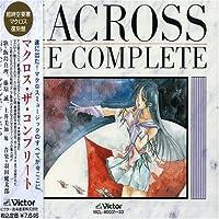 Macross: The Complete by Kentaro Haneda (1997-12-04)