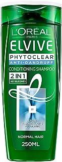 Amazon.es: COSMETICS & Co - Cuidado del cabello: Belleza
