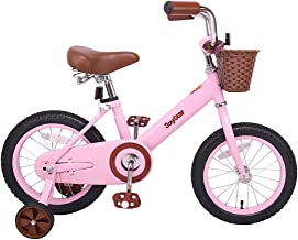 JOYSTAR 14 & 16 Inch Kids Bike with Basket & Training Wheels for 3-7 Years Old Girls & Boys (Beige & Pink)