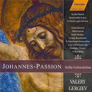 Gubaidulina: St. John Passion
