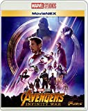 アベンジャーズ/インフィニティ・ウォー MovieNEX[Blu-ray/ブルーレイ]