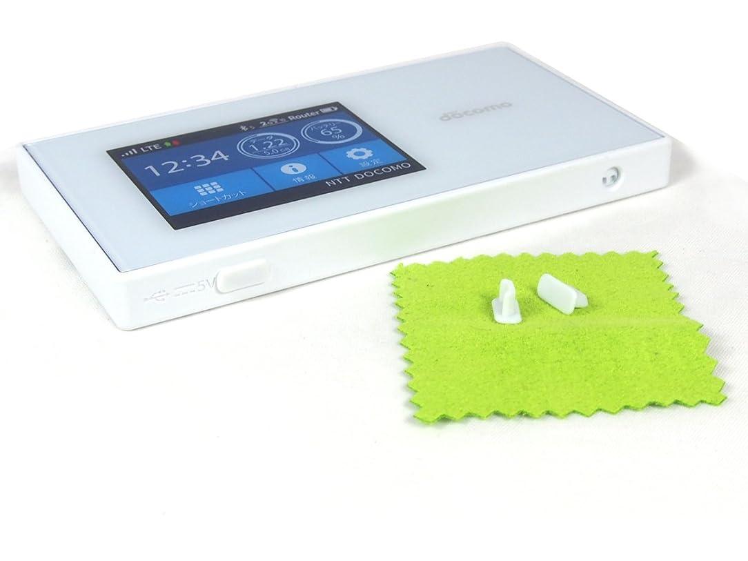 Wi-Fi STATION N-01H/Speed Wi-Fi NEXT W01/Pocket WiFi 501HW/502HW その他各種モバイルルーター対応 MicroUSBコネクタキャップ (ホワイト×2)&オリジナルクリーナー