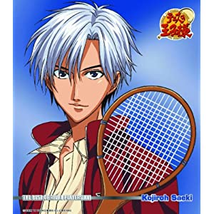 THE BEST OF RIVAL PLAYERS ⅩⅥ Torajiroh Saeki(アニメ「テニスの王子様」)