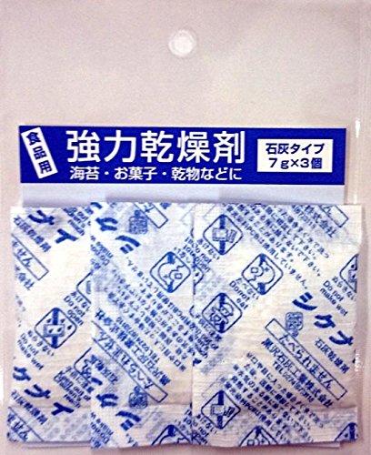 シケナイ乾燥剤(石灰) 7g×3個入×10パック 小袋タイプ