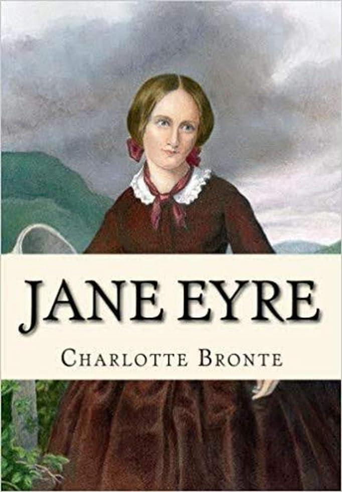 ルーキートリム指紋Jane Eyre (English Edition)