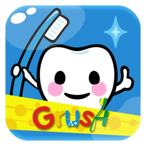 Grush Toothy Castles Game for Grush Sonic Interactive Gaming Toothbrush for Kids