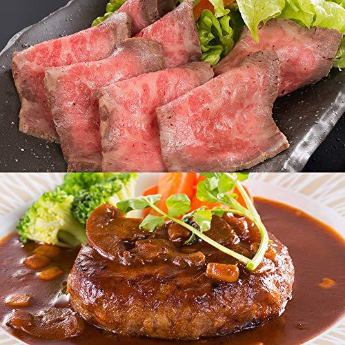 松阪牛ローストビーフ(300g)&デミグラスソース松阪牛ハンバーグ(100g×4個)セット