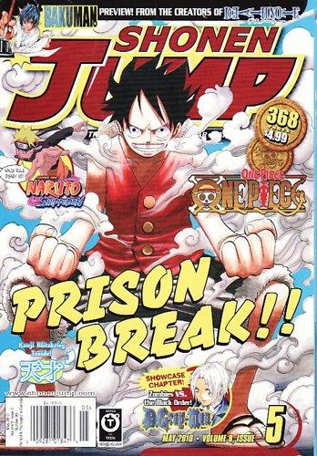 Shonen Jump May 2010 (Vol. 8 Issue 5)
