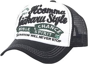 Bigine Fashion Unisex Embroidery Baseball Cap Casual Street Dance Hats Adjustable Hip-Pop Caps, Sun Hat