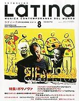 LaTIna (ラティーナ) 2014年 08月号 [雑誌]