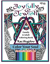 Joyfully Jewish Coloring Book