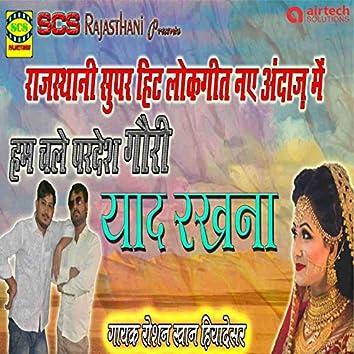 Hum Chale Pardesh Gori