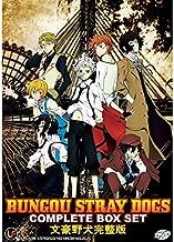 Bungou Stray Dogs (TV 1 - 12 End) (DVD, Region All) English Subtitles