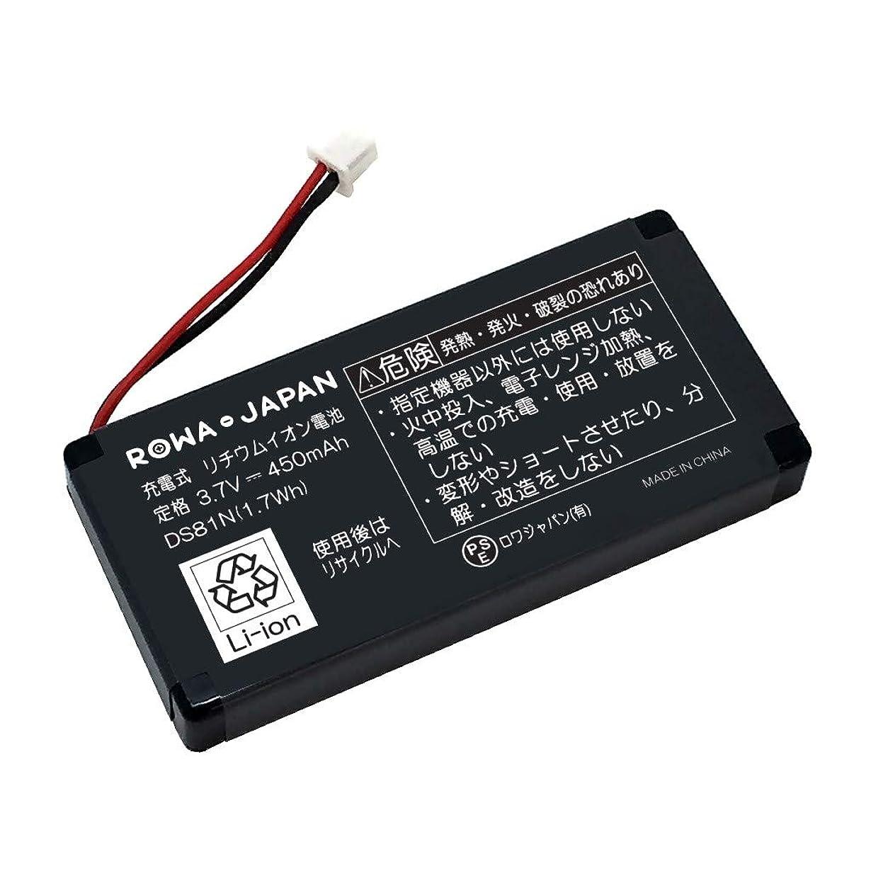 ニュース軽温帯【増量】SAXA DC230 DC200 の BP3742L-A 互換 バッテリー ロワジャパン
