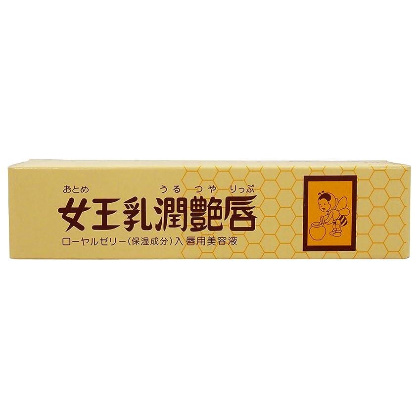 大胆な包囲シャンプー女王乳潤艶唇 (13g)