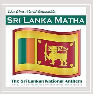 Sri Lanka Matha (The Sri Lankan National Anthem)