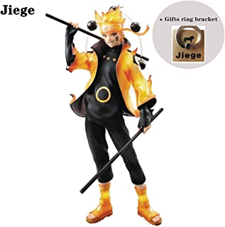 Jiege Naruto Shippuden: Uzumaki Naruto GEM PVC Figure - Includes Weapons and Replaceable Faces - 7.87