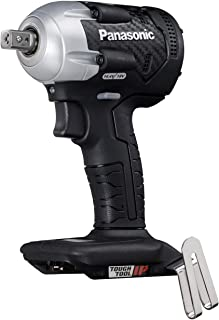 Panasonic EY75A8X57 Dual Voltage Cordless Impact Wrench