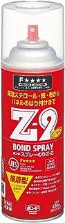 ボンド スプレーのりZ-2 ガス抜きキャップ 430ml #63527