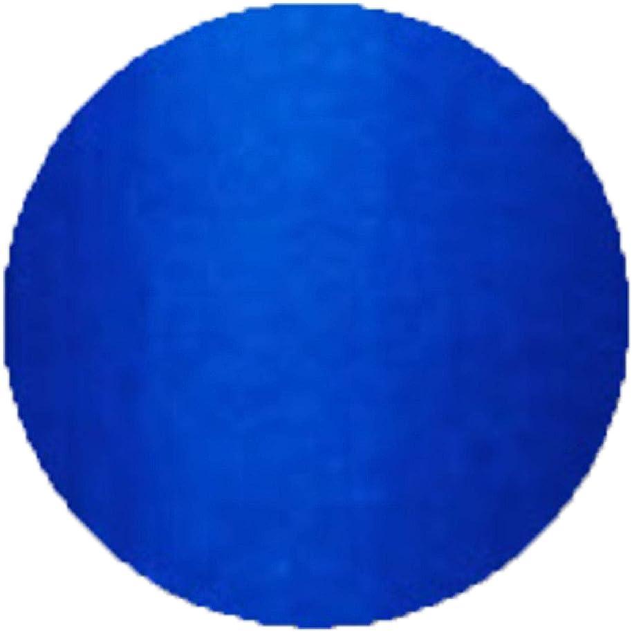 アンペアペダルすみませんEntity One Color Couture Gel Polish - Bell-Bottom Babe - 0.5oz / 15ml