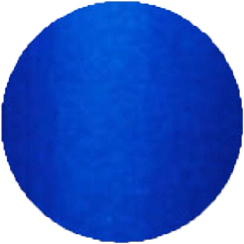 畝間わなきらめきEntity One Color Couture Gel Polish - Bell-Bottom Babe - 0.5oz / 15ml