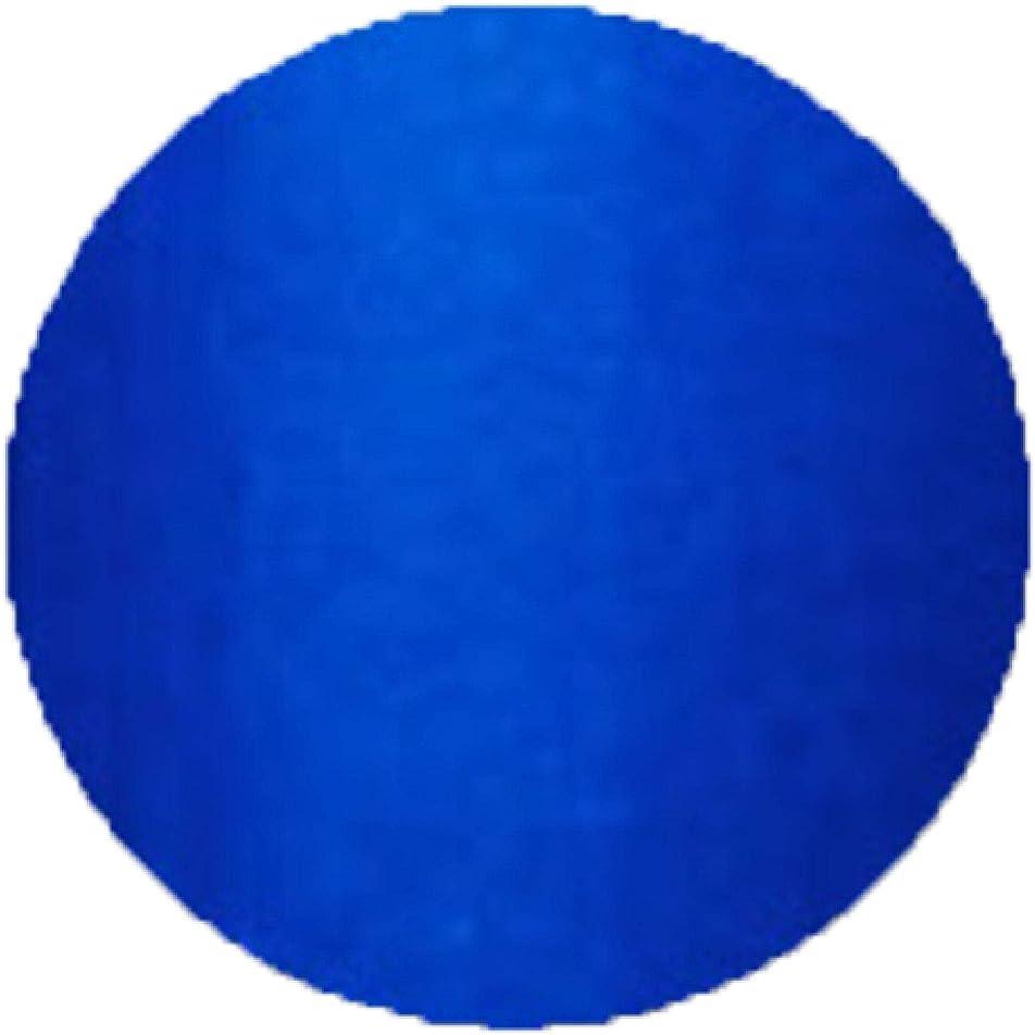 毎月大陸一時停止Entity One Color Couture Gel Polish - Bell-Bottom Babe - 0.5oz / 15ml