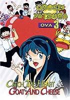 Urusei Yatsura Ova 3: Catch the Heart & Goat [DVD] [Import]