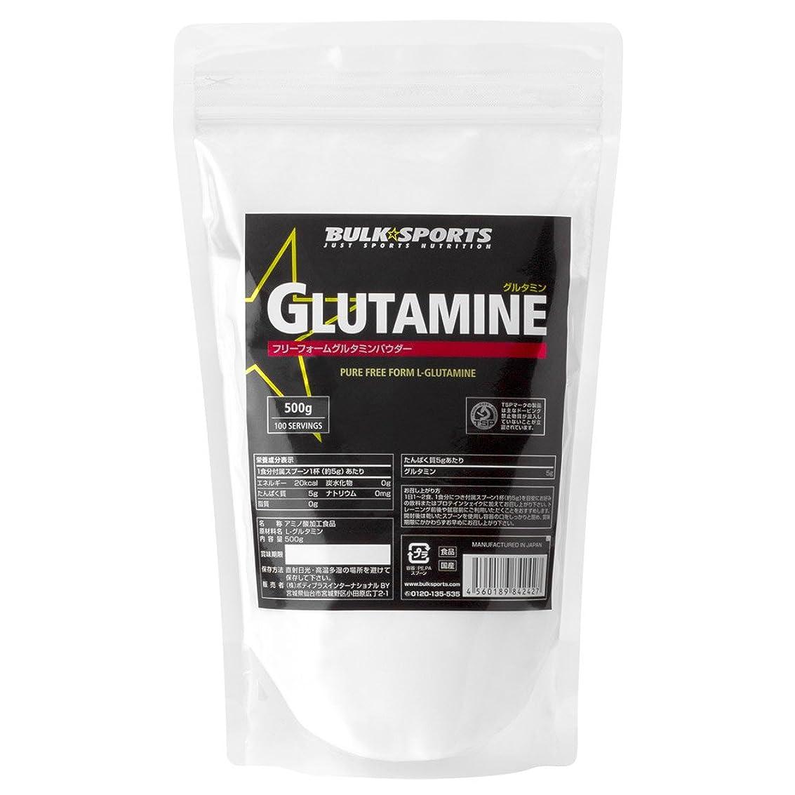 ピークペット鬼ごっこバルクスポーツ アミノ酸 グルタミン 500g