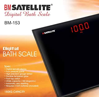 BM Satellite Digital Bath Scale [BM-153]