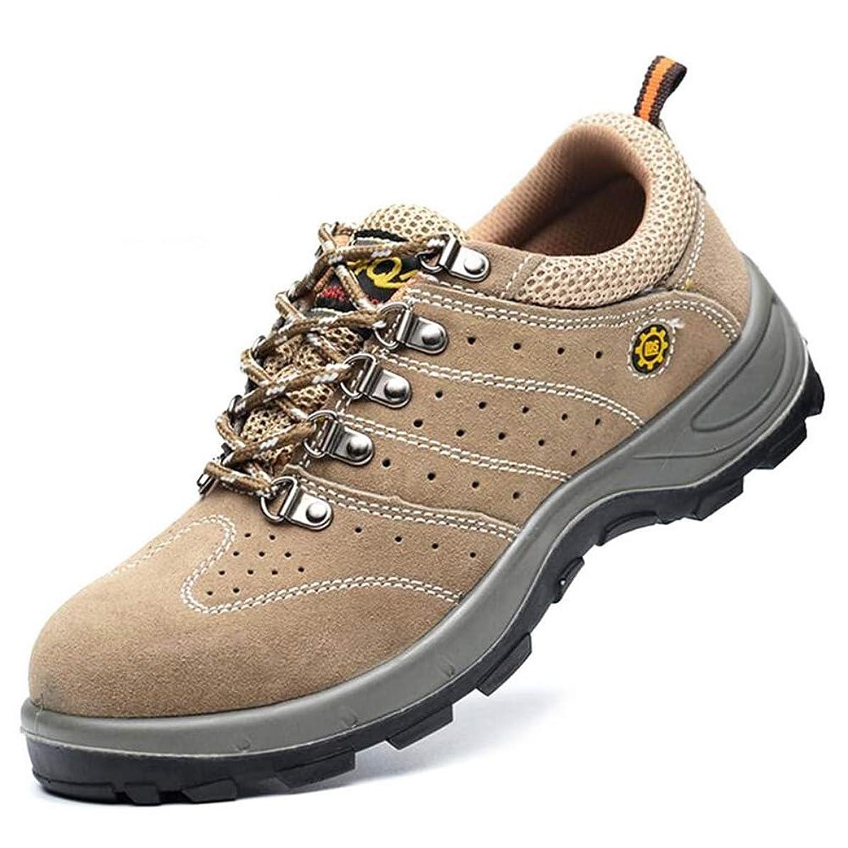 博覧会高いブロックするワーキングシューズ セーフティーシューズ 安全靴 作業靴 レディース メンズ 登山靴 ハイキング トレッキング アウトドア 運動靴 スニーカータイプ 通気性 スエード レースアップ ローカット 先芯入り 踏み抜き防止 穴あき 通気性