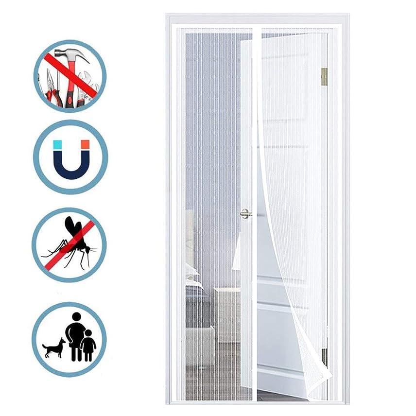カフェ検体メダリスト磁気ドアカーテン、ドアカーテン、磁気スクリーンドアカーテン、自動防虫網戸、白いはカスタマイズ可能、自動閉鎖、子供やペットの出入りに最適