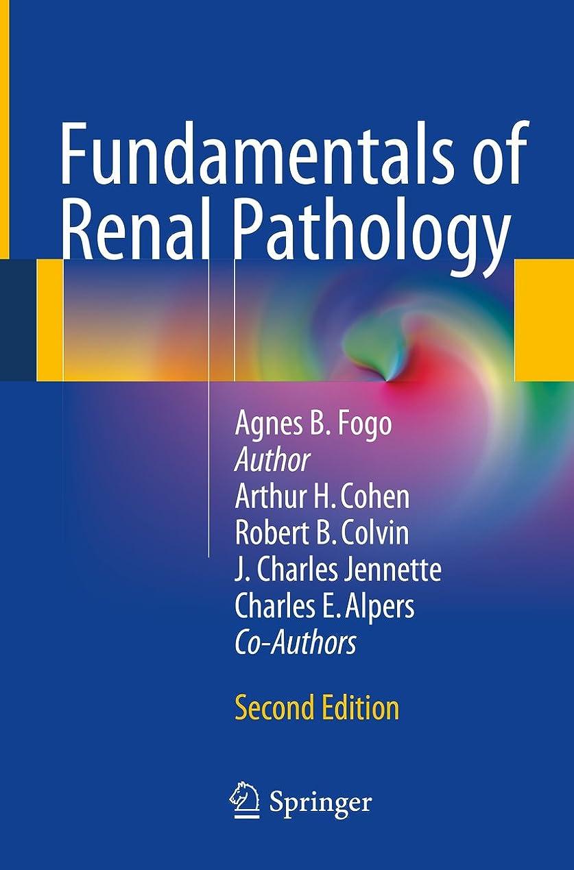 無能思い出慰めFundamentals of Renal Pathology (English Edition)