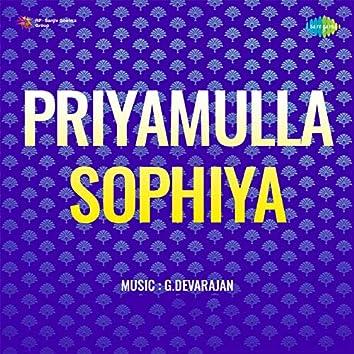 """Vedanakal (From """"Priyamulla Sophiya"""") - Single"""